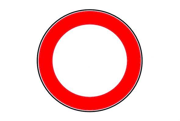 Cartelli stradali divieto di accesso